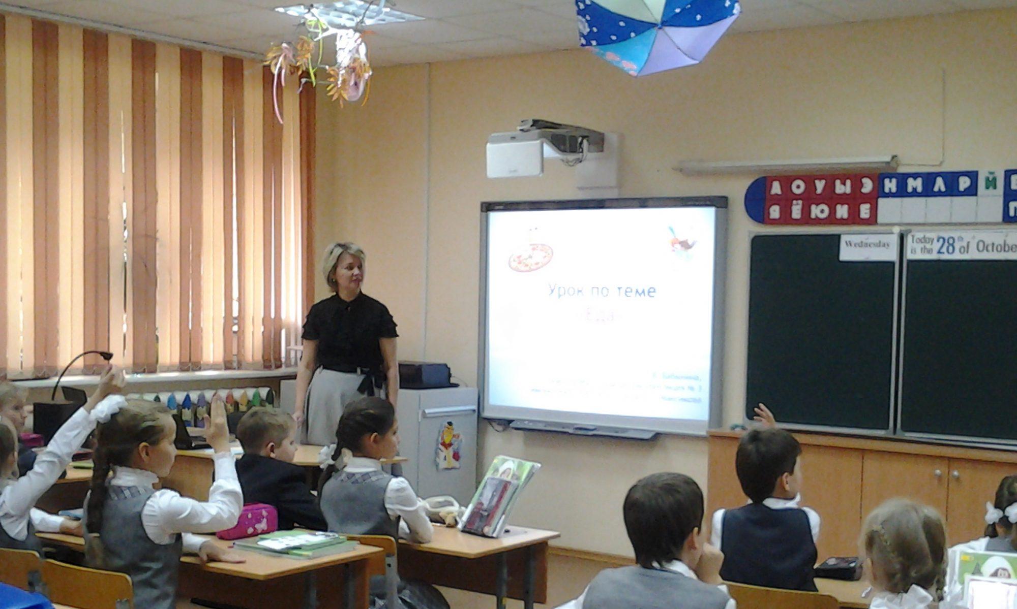 Сайт учителя английского языка